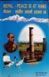 """Thủ tướng Nepal dự lễ giới thiệu sách """" Nepal - Hòa Bình trong tầm tay"""""""